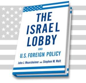 01israel_lobby_home_book[1][1]
