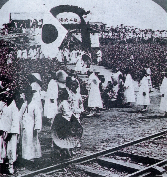 Groundbreaking_ceremony_of_Gyeongbu_Line_at_Busan,_1901